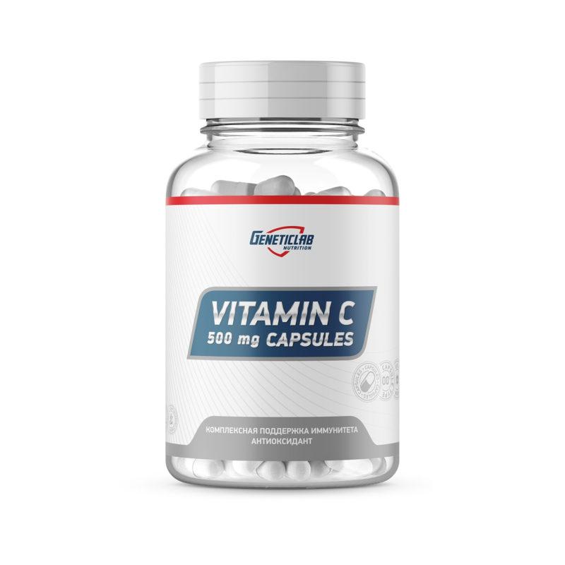 GeneticLab Витамин C