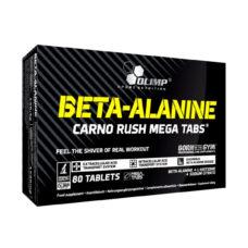 olimp-beta-alanine-carno-rush-mega-tabs-1000x1000